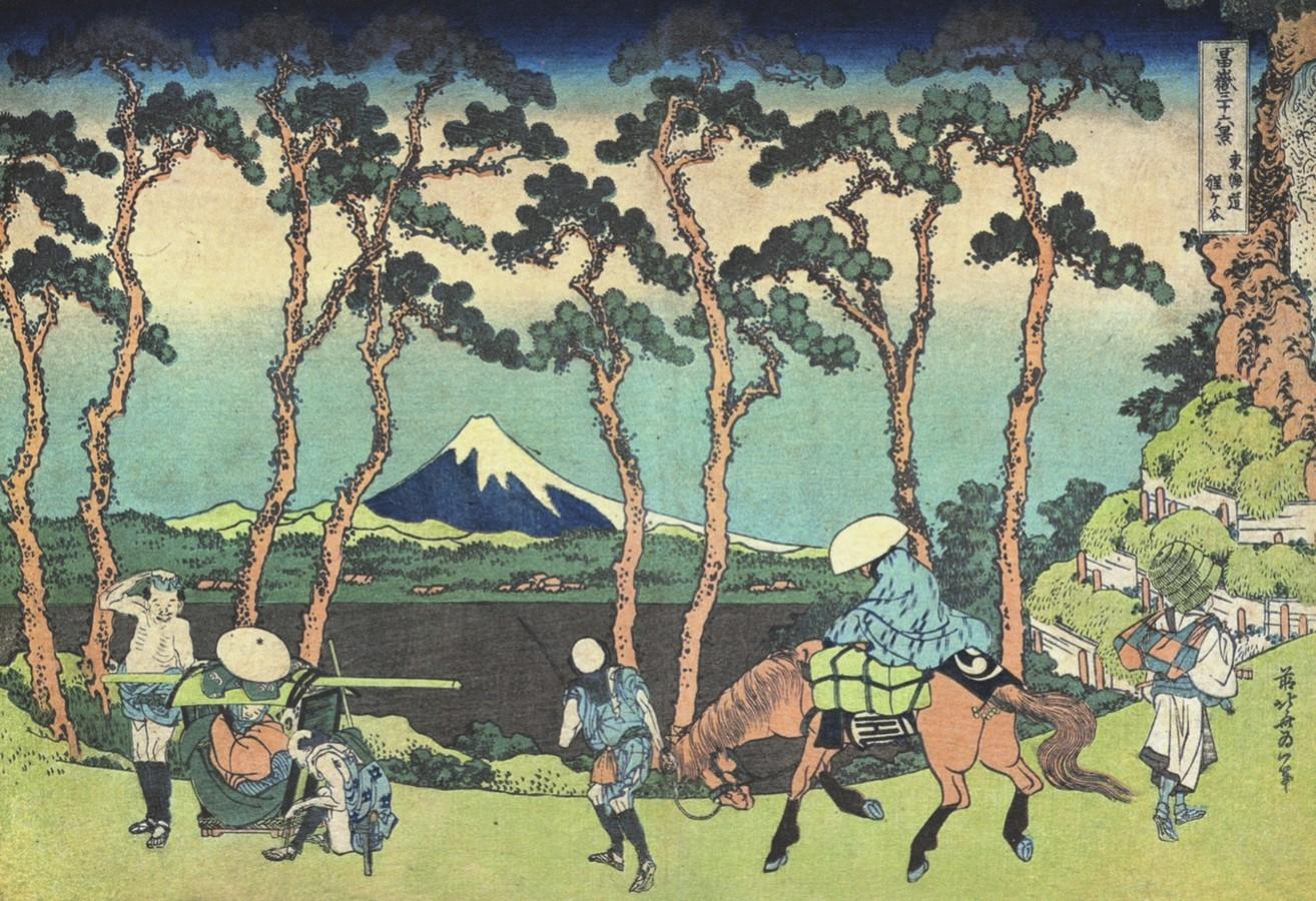 Hodogaya sur le Tokaido