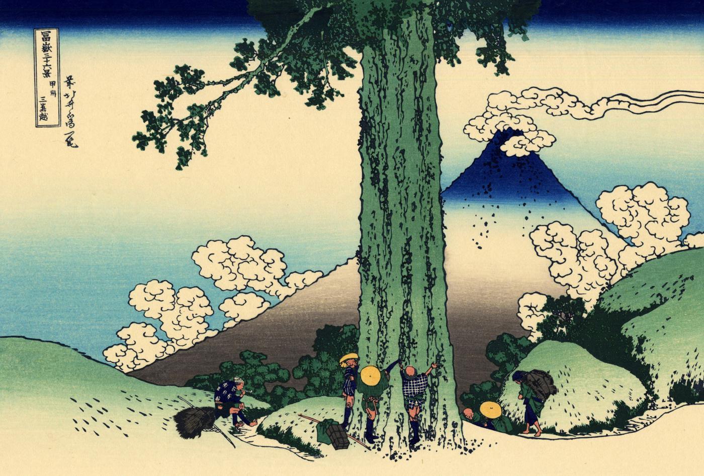 La passe de Mishima dans la province de Kai