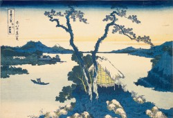 Le lac de Suwa dans la province de Shinano