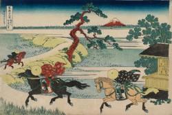 Le village de Sekiya sur la Sumida
